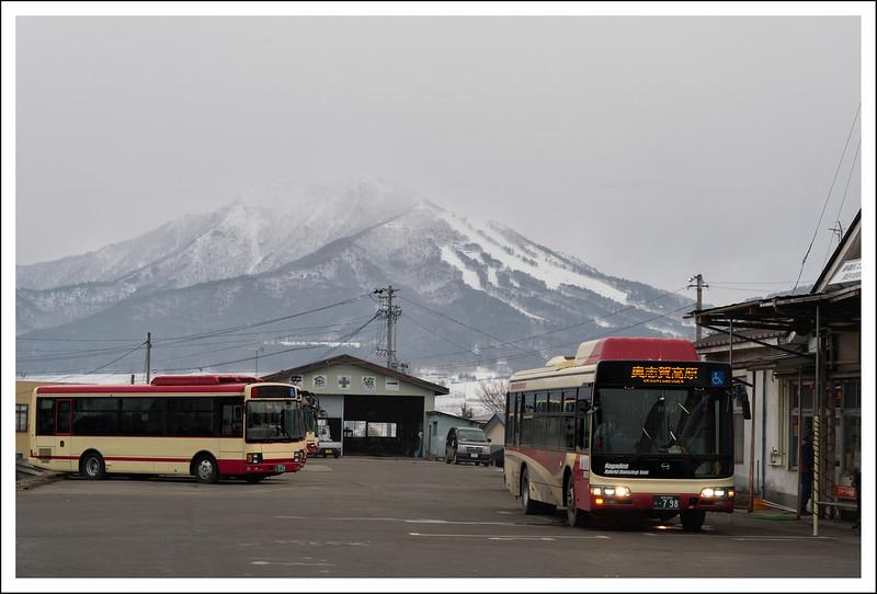 Yudanaka Station