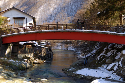 This is a view in the town.  The very small pool under the bridge is a natural hot spring.