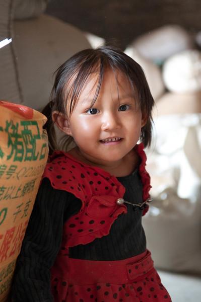 China 0405