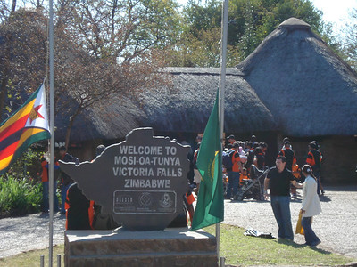 Entrance to Victoria Falls