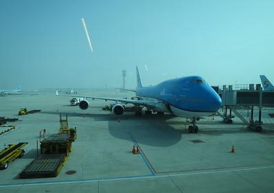 KLM - City of Tokyo -  21 jaar in gebruik! AMS-ICN