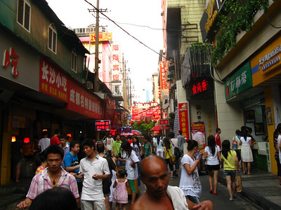 Changsha street scene