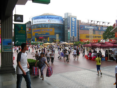 Shopping in Changsha