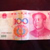 I still think it's weird having pictures of Chairman Mao in my pocket!