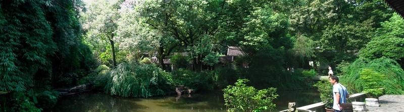 Panorama Yuele Academy