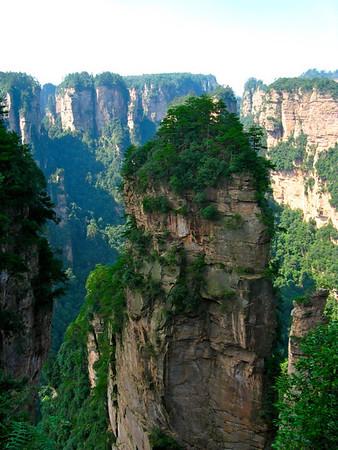 Zhang Jiajie Park