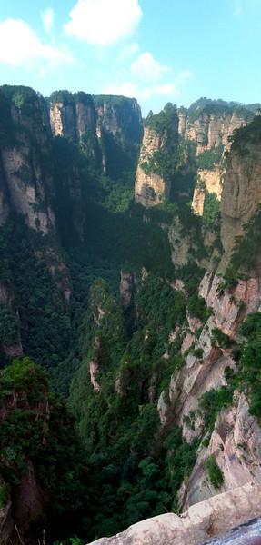 Panorama Deep