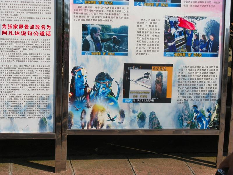 Day 8: Zhang Jiajie Park  - 046