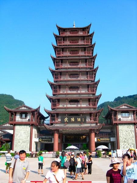 Day 8: Zhang Jiajie Park  - 009