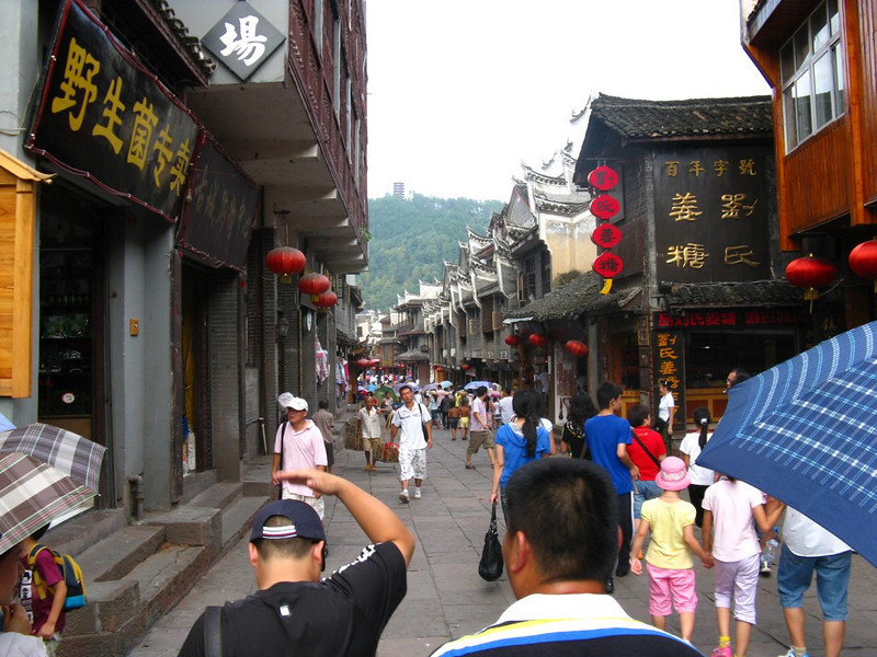 Day 06: FengHuang  - 34