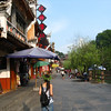 Day 06: FengHuang  - 59