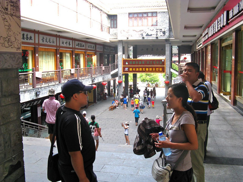 Day 06: FengHuang  - 28