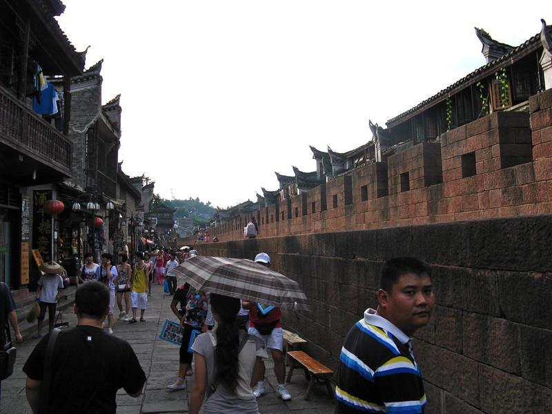 Day 06: FengHuang  - 39