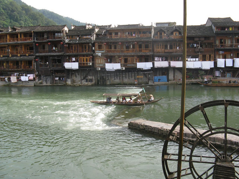 Day 06: FengHuang  - 56