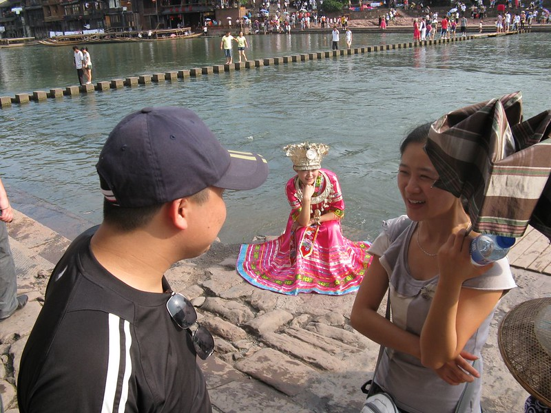 Day 06: FengHuang  - 51