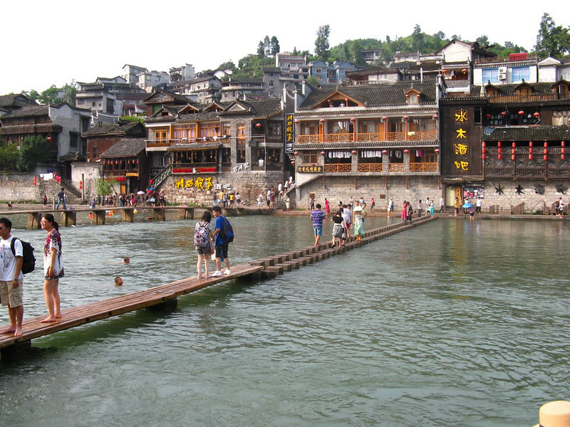 Day 06: FengHuang  - 42