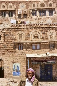 wadi dahr 04