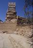 Wadi dahr 14