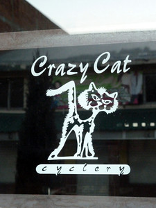 Crazy Cat Cyclery in Creel. (mirrored image)