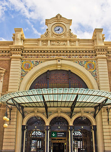 Train Station - Cartagena Spain
