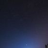 Portugal Arrabida Night Sky Photography 5 By Messagez com