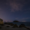 Portugal Night Sky Beauty Art Photography 20 By Messagez com