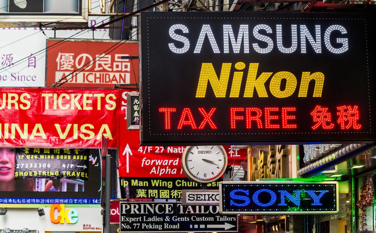 Signs on Nathan Rd, Kowloon, Hong Kong
