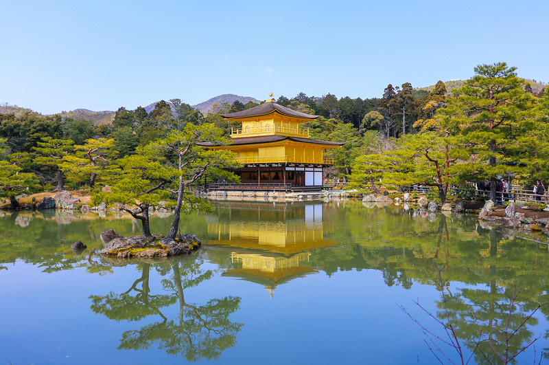 Temple of the Golden Pavilion, Kyoto, Japan.