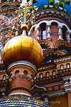 Detail of Our Savior on the Spilled Blood
