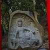 Buddha Eden Art Sculptures Photo 2 By Messagez com