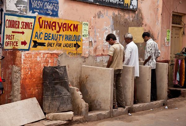 Public street urinal,
