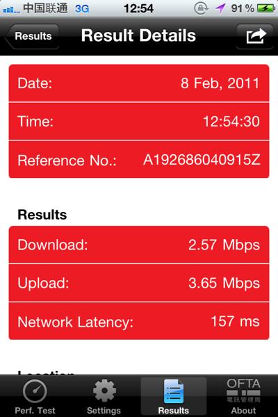 用3HK儲值咭,再接駁 中國聯通 網絡。速度都唔錯,最神奇係可以玩到Twitter & Facebook!