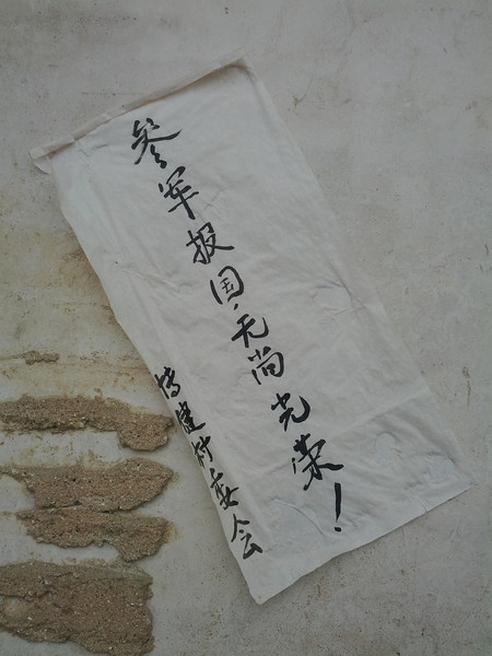 2012-01-28 04 49 32