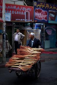 At Urumqi Street