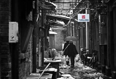 Timeless,( 上海 Shanghai, China)