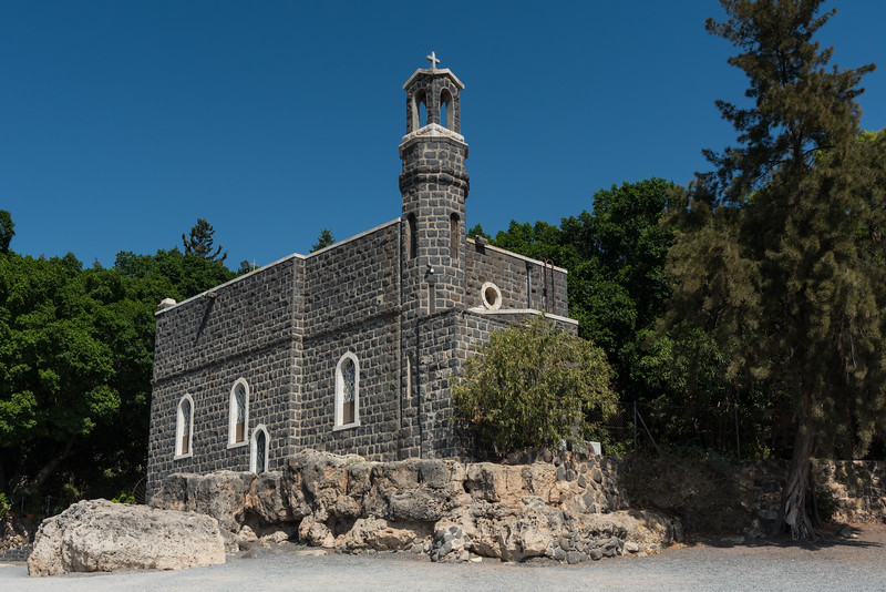 Church of the Primacy, Tabgha