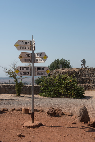 Mount Bental, Golan Heights