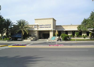 Saudi Aramco Compound - Dhahran (Saudi Arabia) Jan-Feb 2010