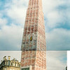 Bordeaux: collage of two photos I took. Click on it to see the entire monument