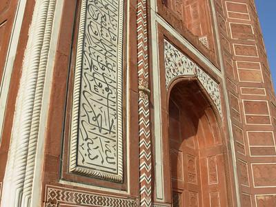 India: Agra (2006)
