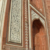 Agra: detail at the entry gate going towards the Taj Mahal