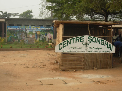 Benin: Porto Novo (2007)