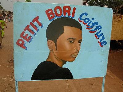 Benin: Signs (2007)