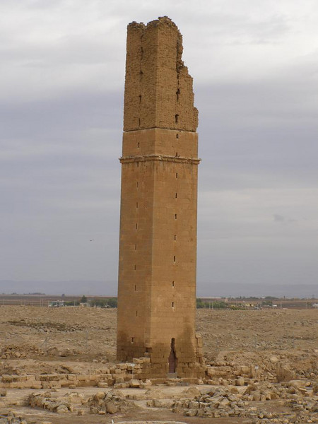 remains of old mosque