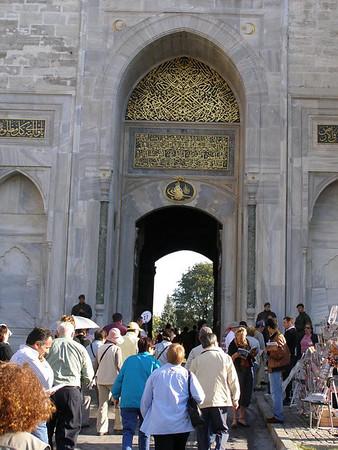 Turkey: Istanbul, Topkapi Palace (2007)