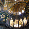When Constantinople fell, Sultan Mehmet the Conqueror claimed the Hagia Sophia church for Islam. The first Friday prayers were held there in 1453.