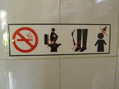 Cambodia: Signs (2008)