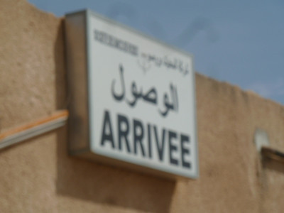 Mauritania: Signs (2011)