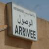 arrival hall