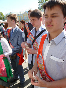 Peterhof, Upper Park high school graduates on the last day of school